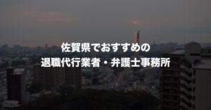 熊本で相続トラブルが得意な弁護士を探す|相続弁 …