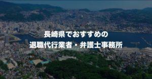 熊本県の相続問題に強い弁護士 | 相続弁護士相談Cafe