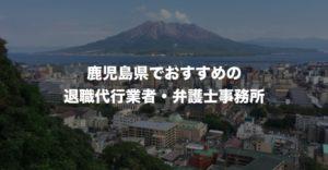 【熊本県】離婚に強い弁護士に相談|離婚弁護士相 …