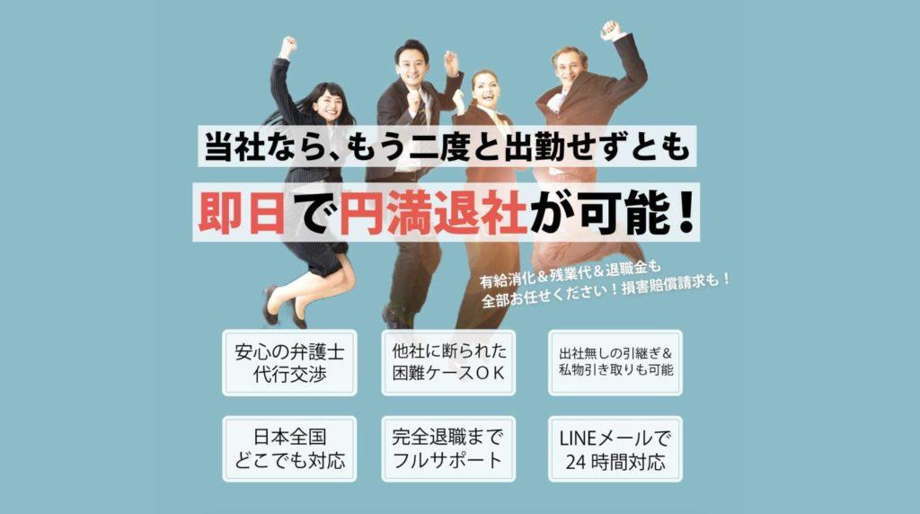 「弁護士法人みやび(汐留パートナーズ)」のサービス画像